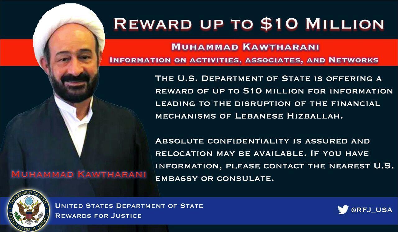 واشنطن تطارد كوثراني في العراق: 10 ملايين دولار مقابل معلومات عن نشاطاته!