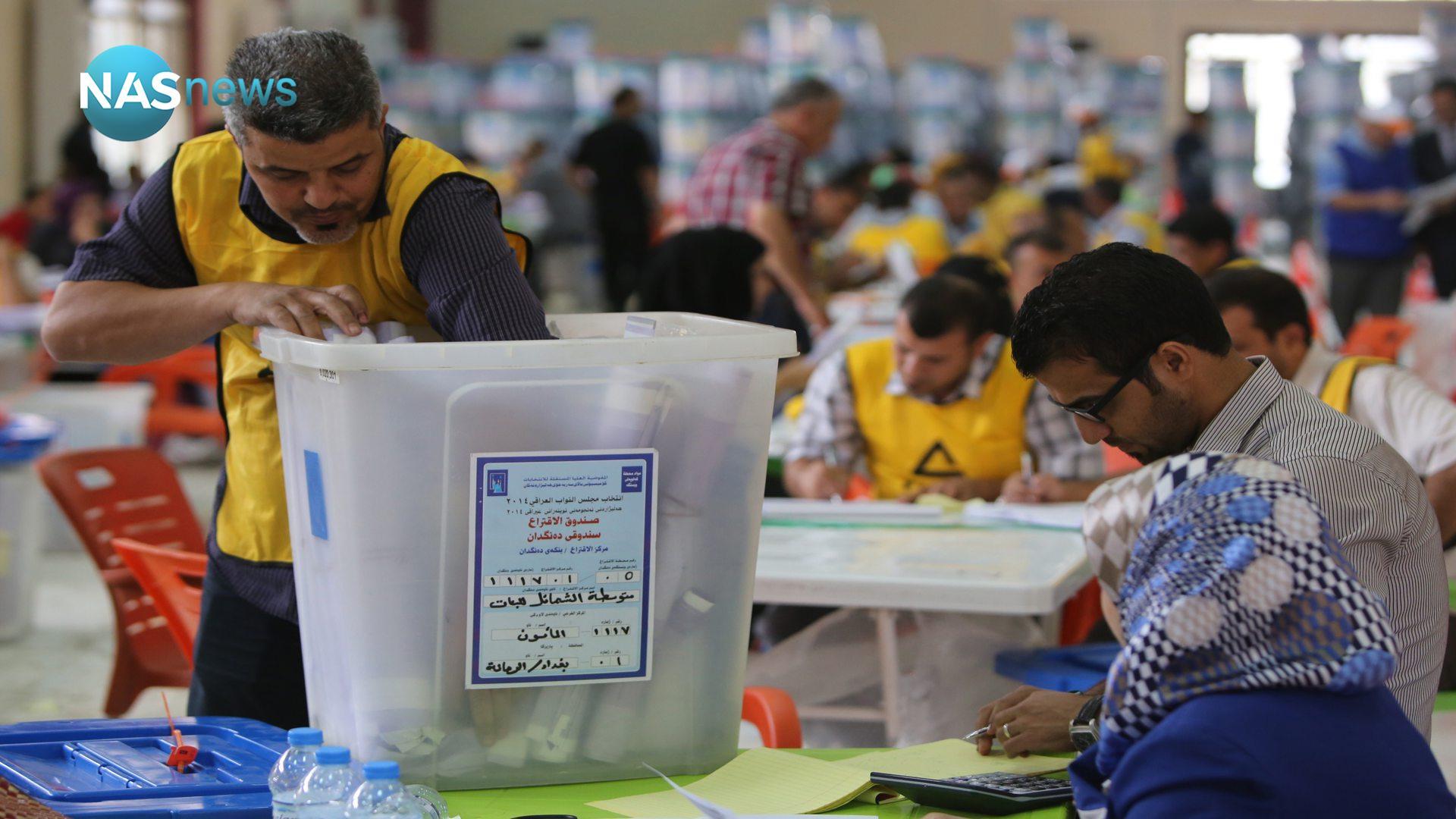 المفوضية العليا: مستعدون لإجراء الانتخابات في حزيران المقبل