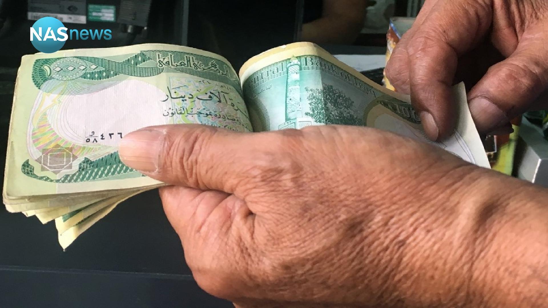 Al-Rafidain Bank announces the increase in interest on deposits - rewarding financial returns