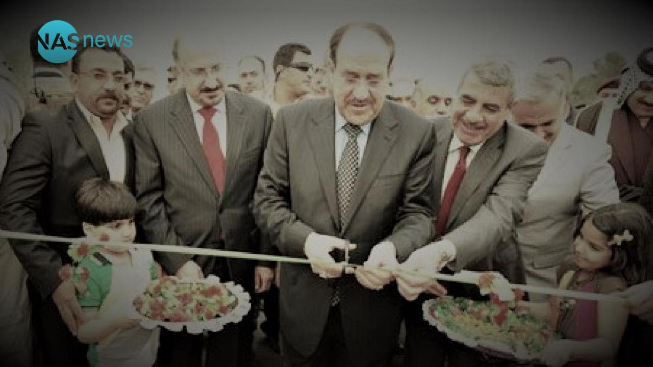 Report: The Al-Kazemi Committee overthrew a figure linked to Al-Maliki ... and another linked to Hezbollah!