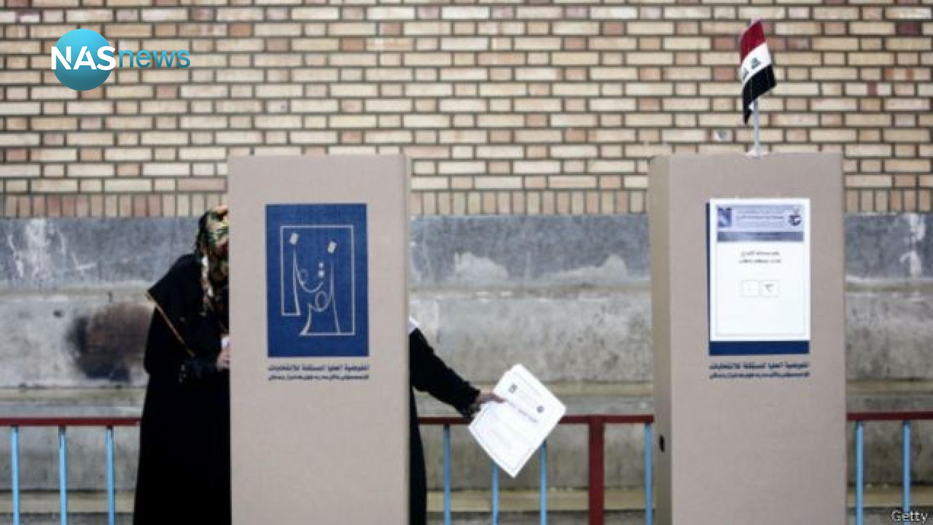 Financing agreement between France and the United Nations on monitoring the Iraqi elections