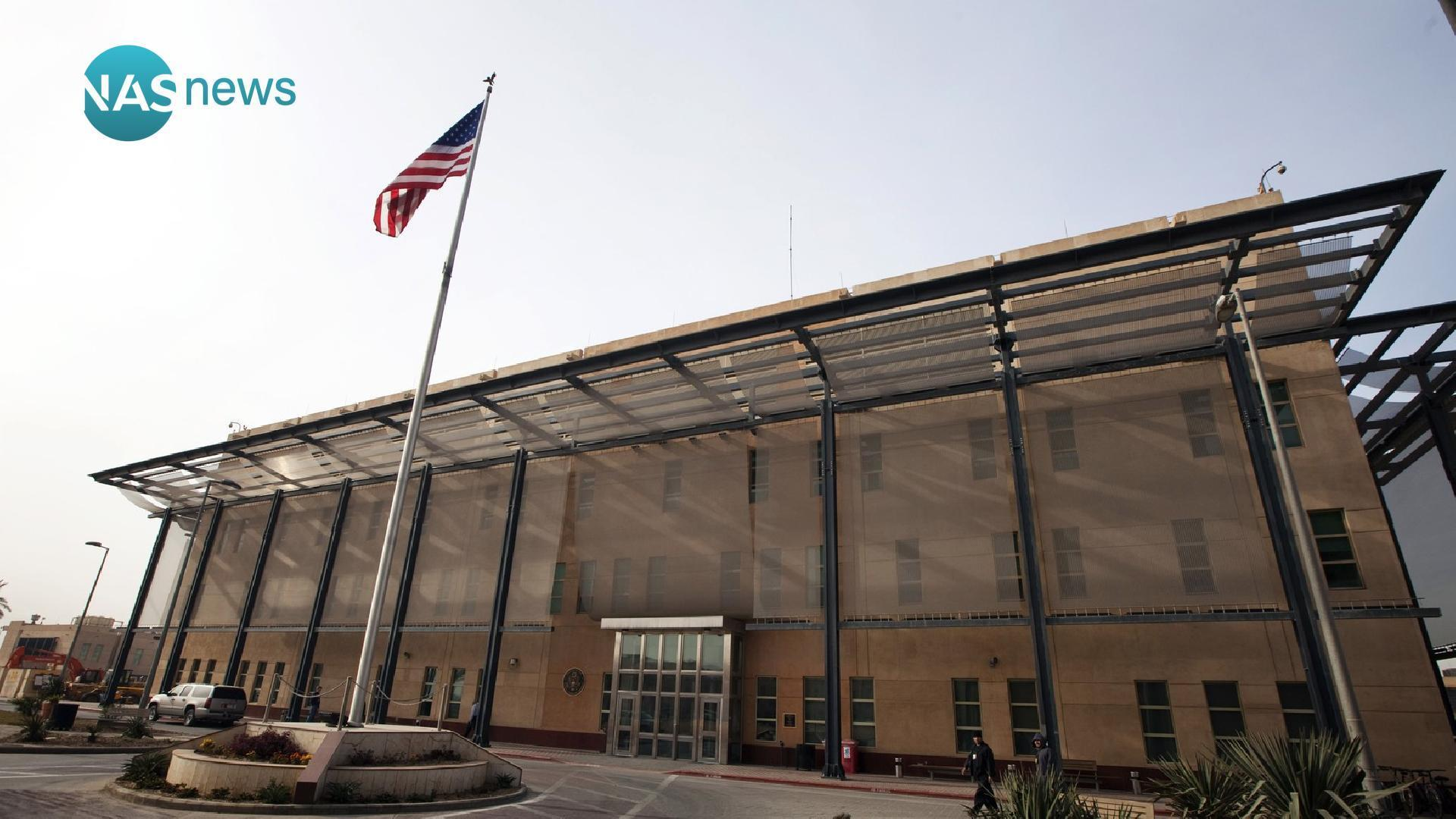 The first official US confirmation that Washington intends to close its embassy in Baghdad