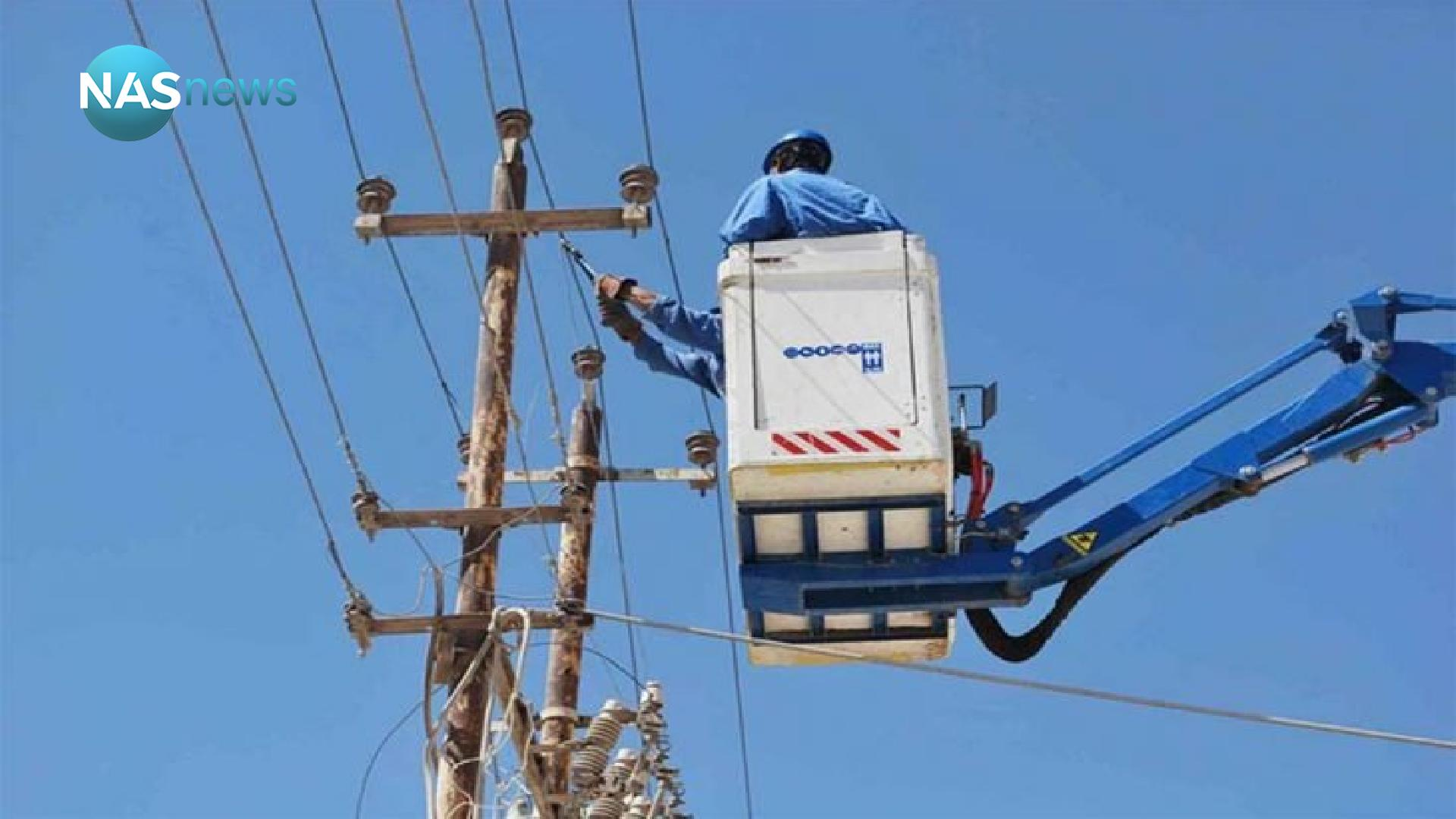 Electricity talks about efforts to test the electronic meter in all provinces 315a0d9be-1019-202101261135