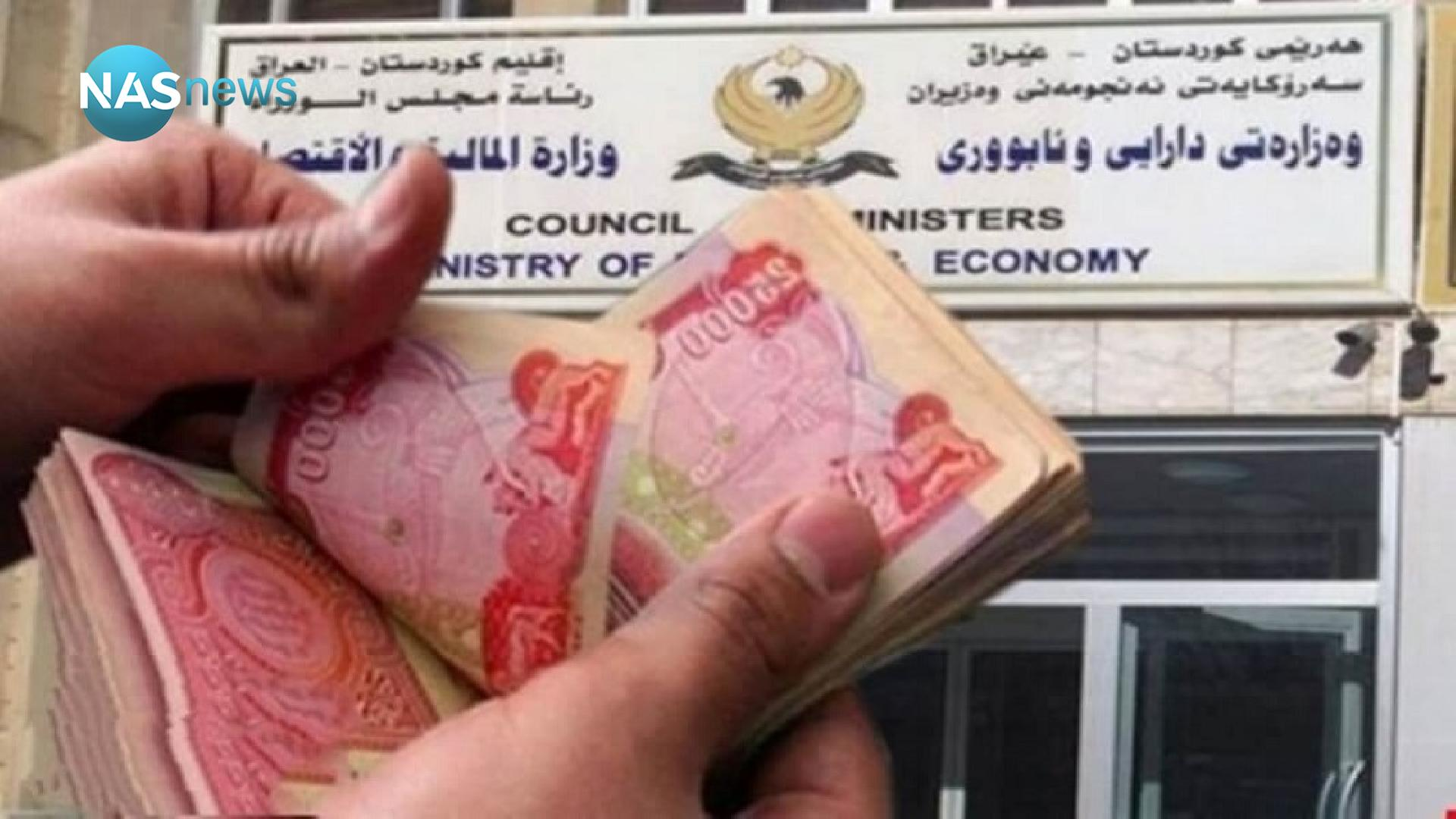 Kurdistan Finance announces the date for the start of the payment of salaries for the month of August