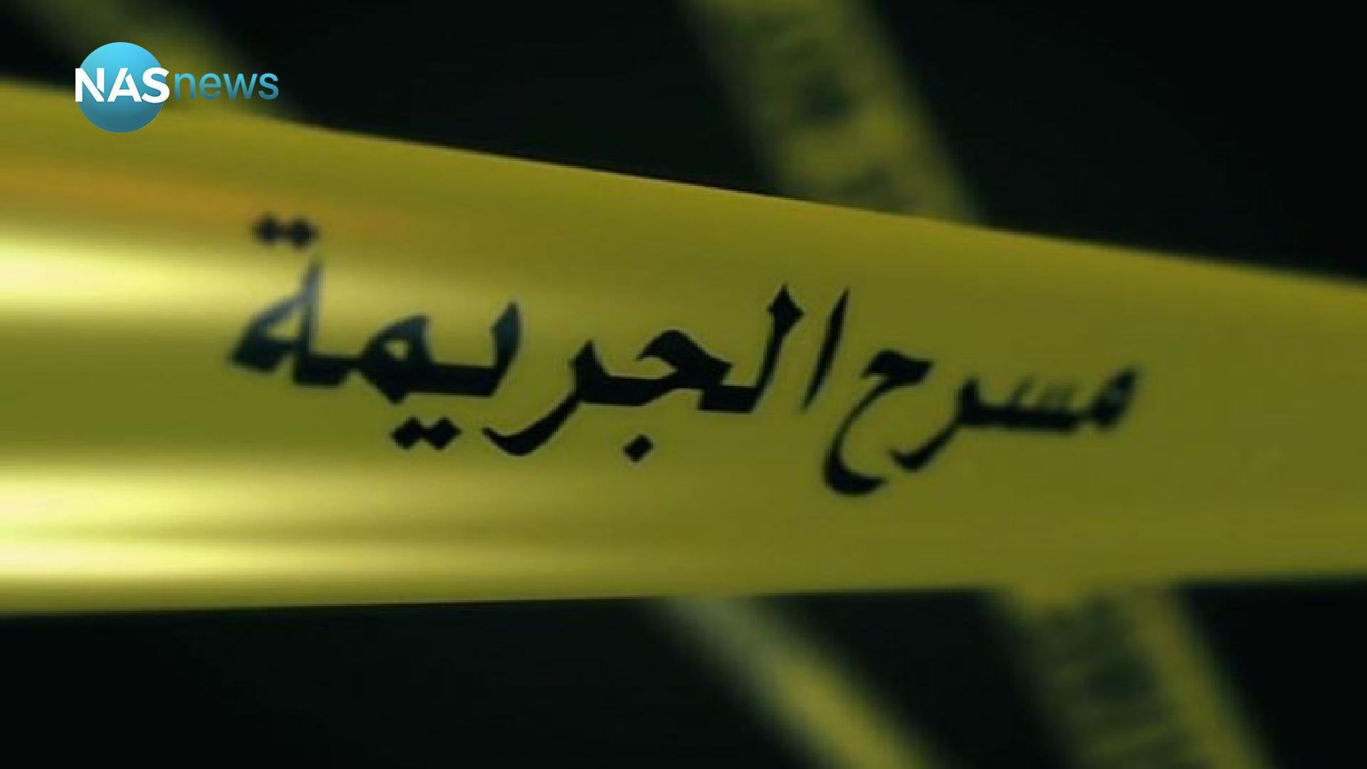 مشاجرة بين عمال سوريين في بغداد تنتهي بطعن أحدهم