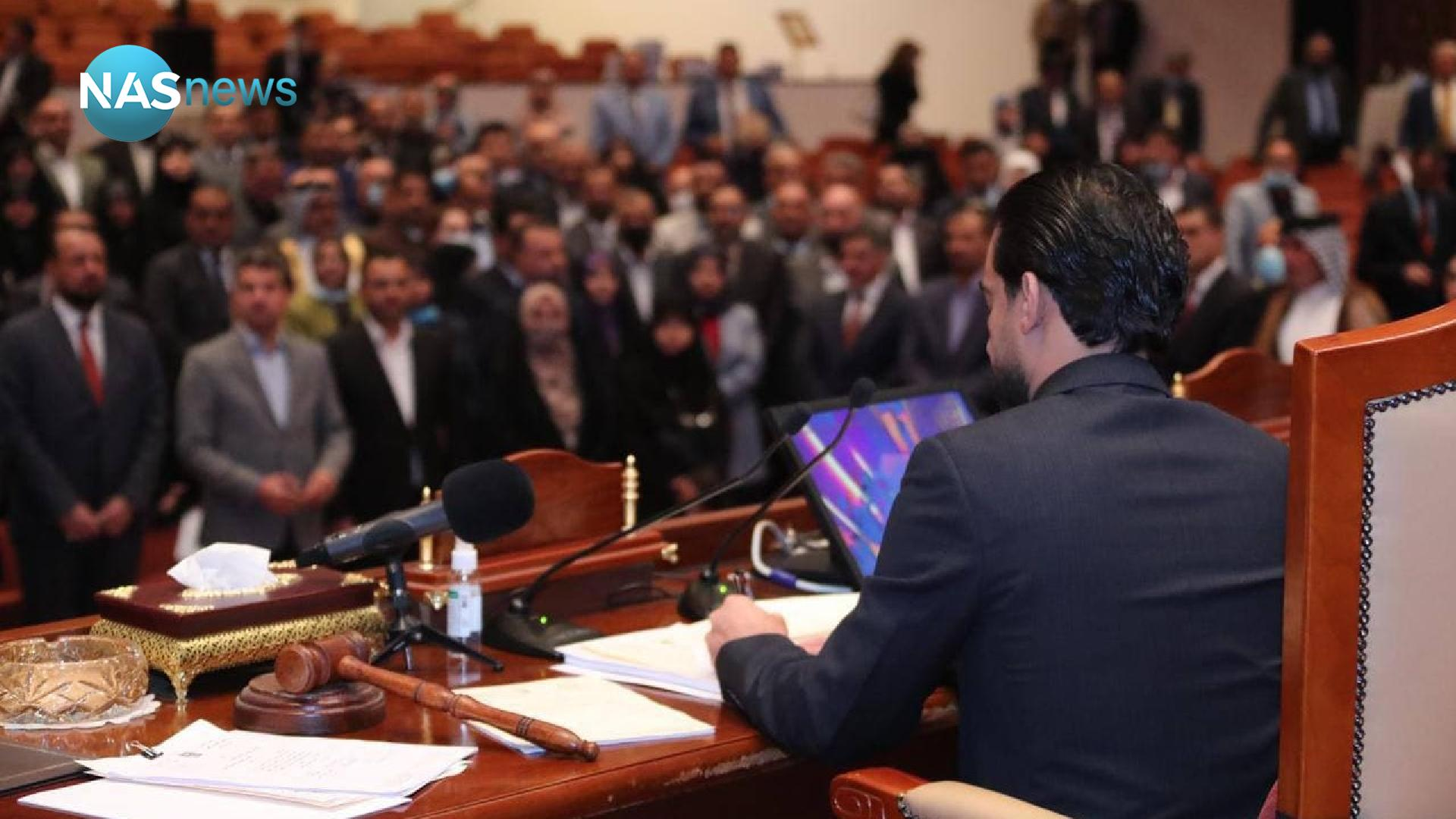 Parliament is amending its agenda for tomorrow (document)