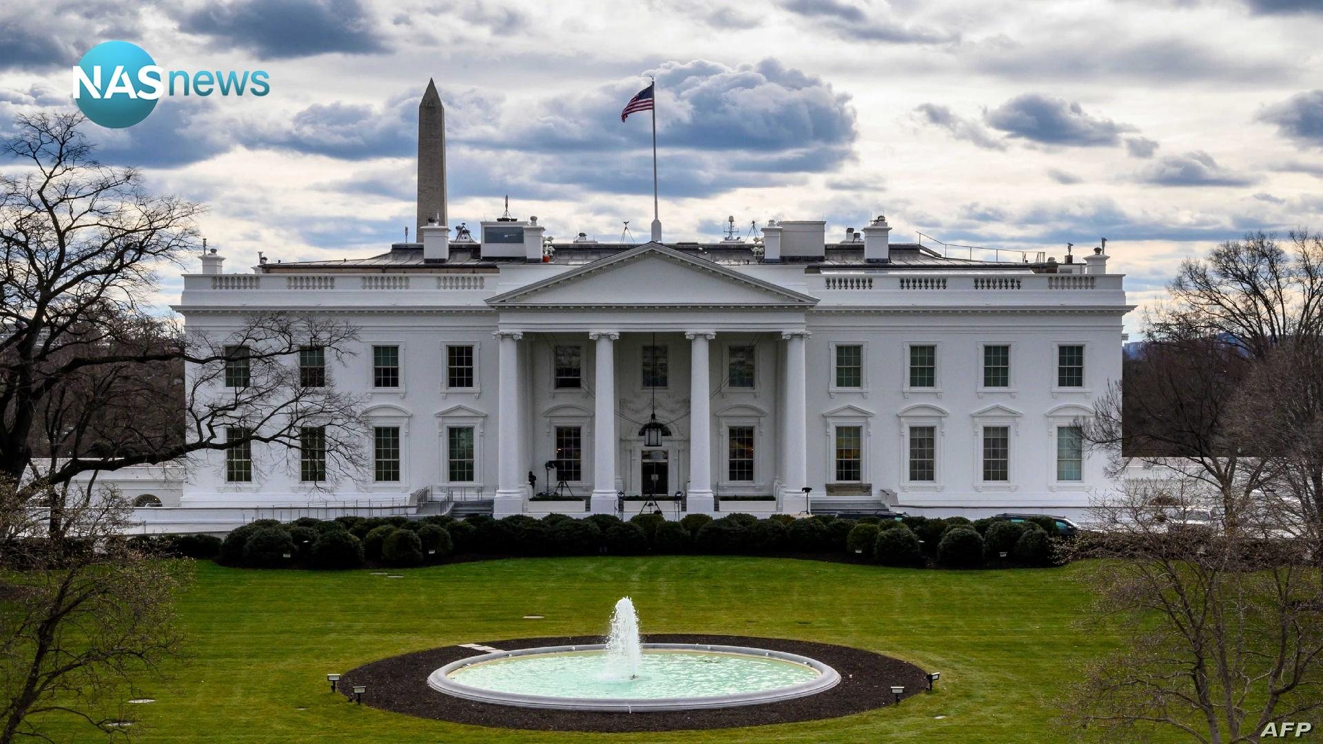 The White House announces the results of the last round of strategic dialogue between Baghdad and Washington