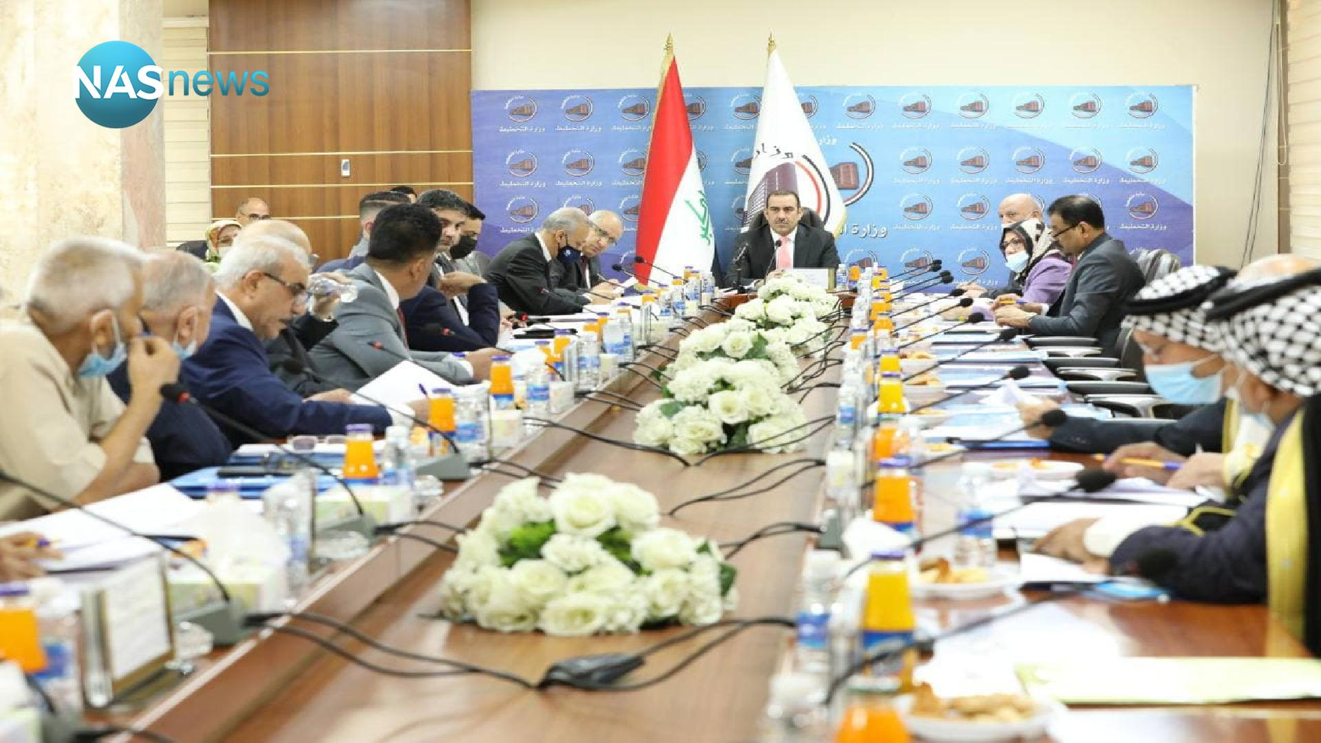 Battal - New package of laws to support the private sector