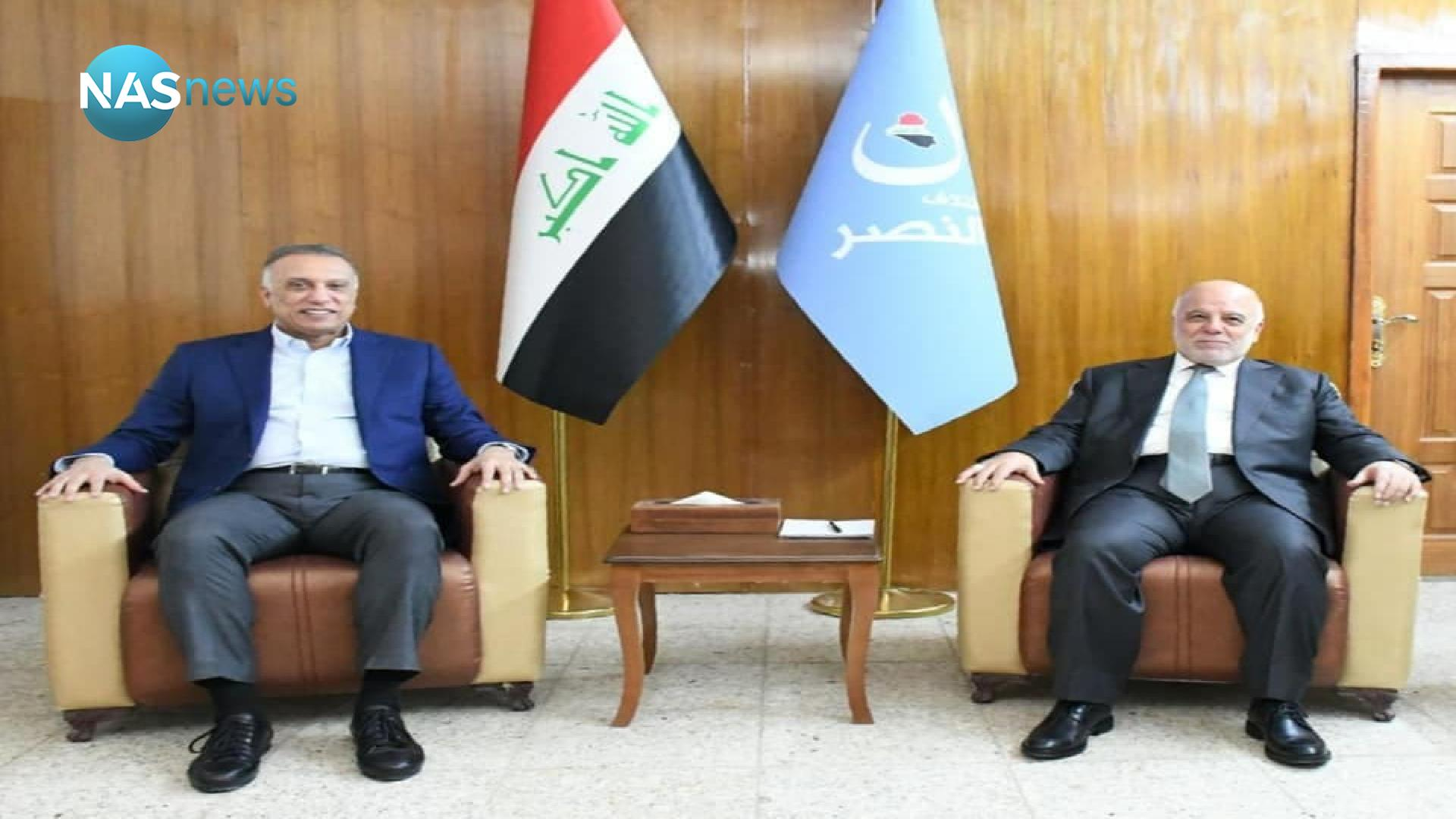 A meeting that brings together Al-Abadi and Al-Kazemi: Confirmation of the date of the elections and facing challenges