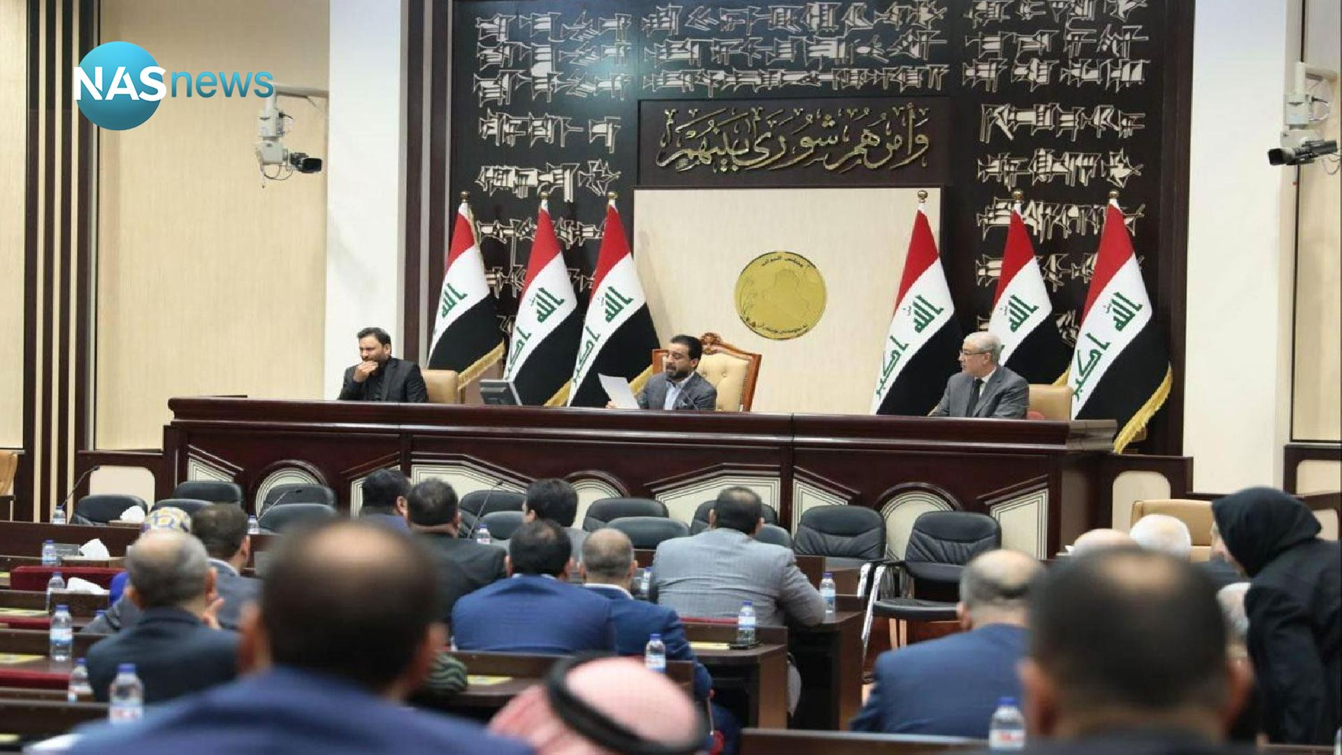 Parliament deputies receive a message from the Presidency of the Council regarding the Monday session