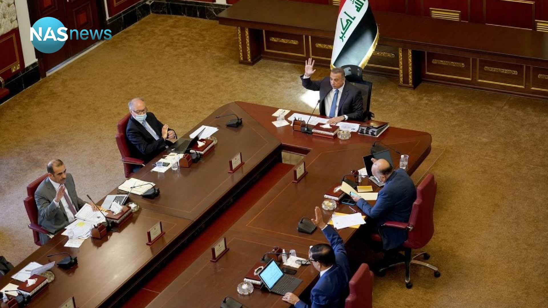 All the decisions witnessed by the cabinet session today headed by Al-Kazemi