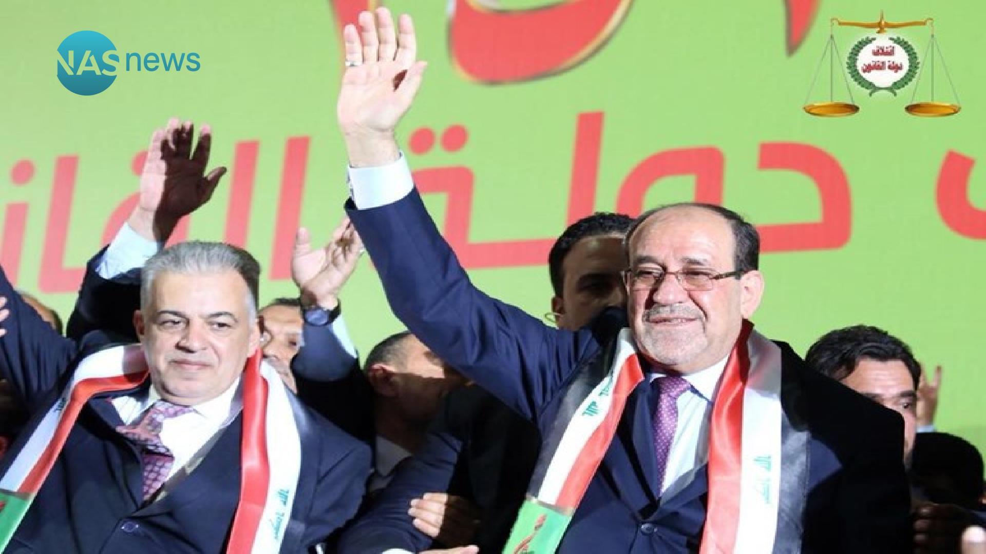 Abdul-Mahdi: I will lift the parliament request for my resignation - Page 6 350bb475e-36808-202008010612