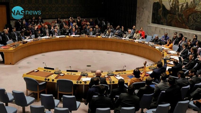 Security Council Press Statement on Iraq   3df654b3d-30696-202005141036