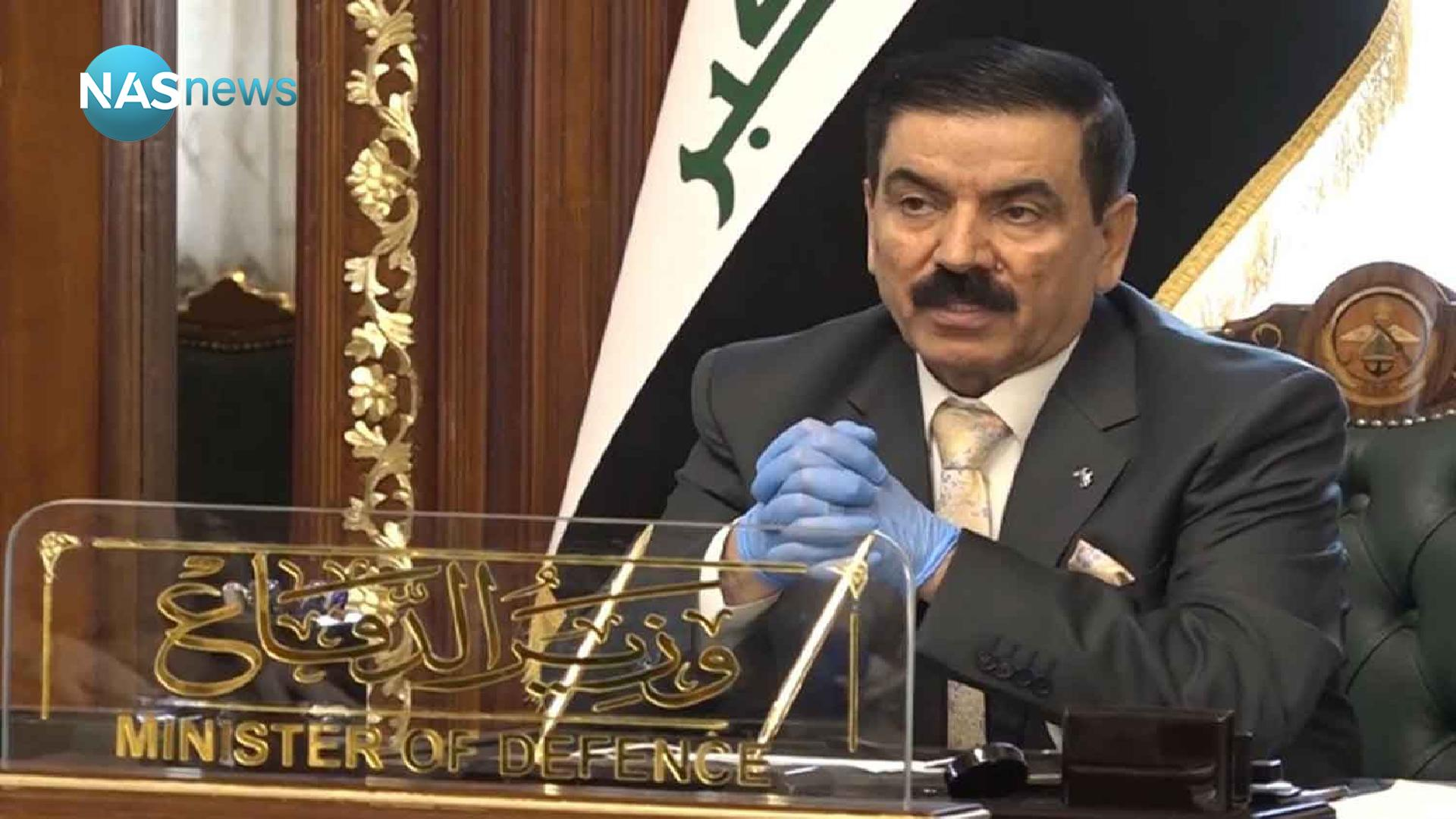 US comment on the participation of the Iraqi Minister of Defense in the Biden climate summit