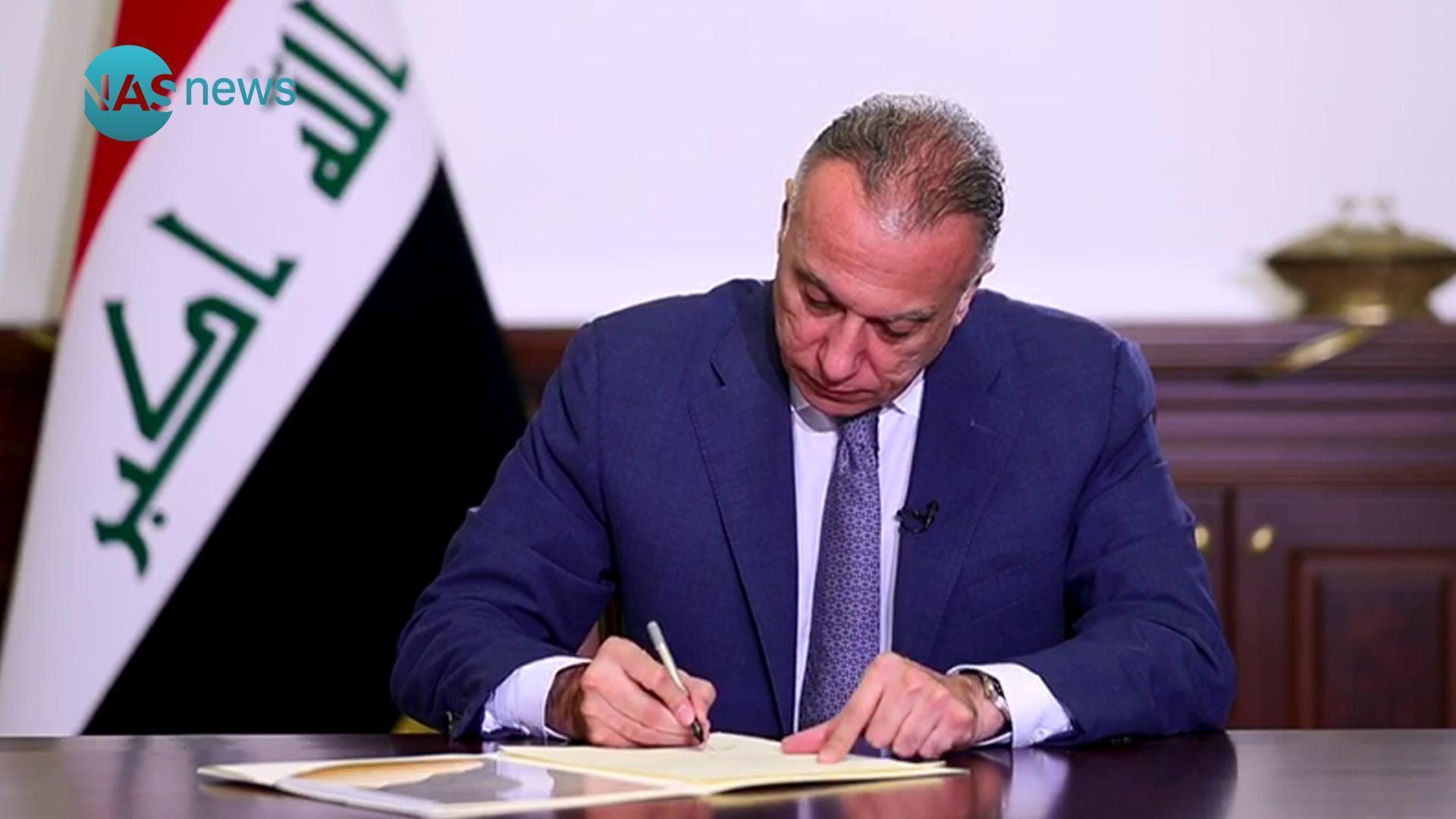 Abdul-Mahdi: I will lift the parliament request for my resignation - Page 6 47ec588ce-32456-202006060346