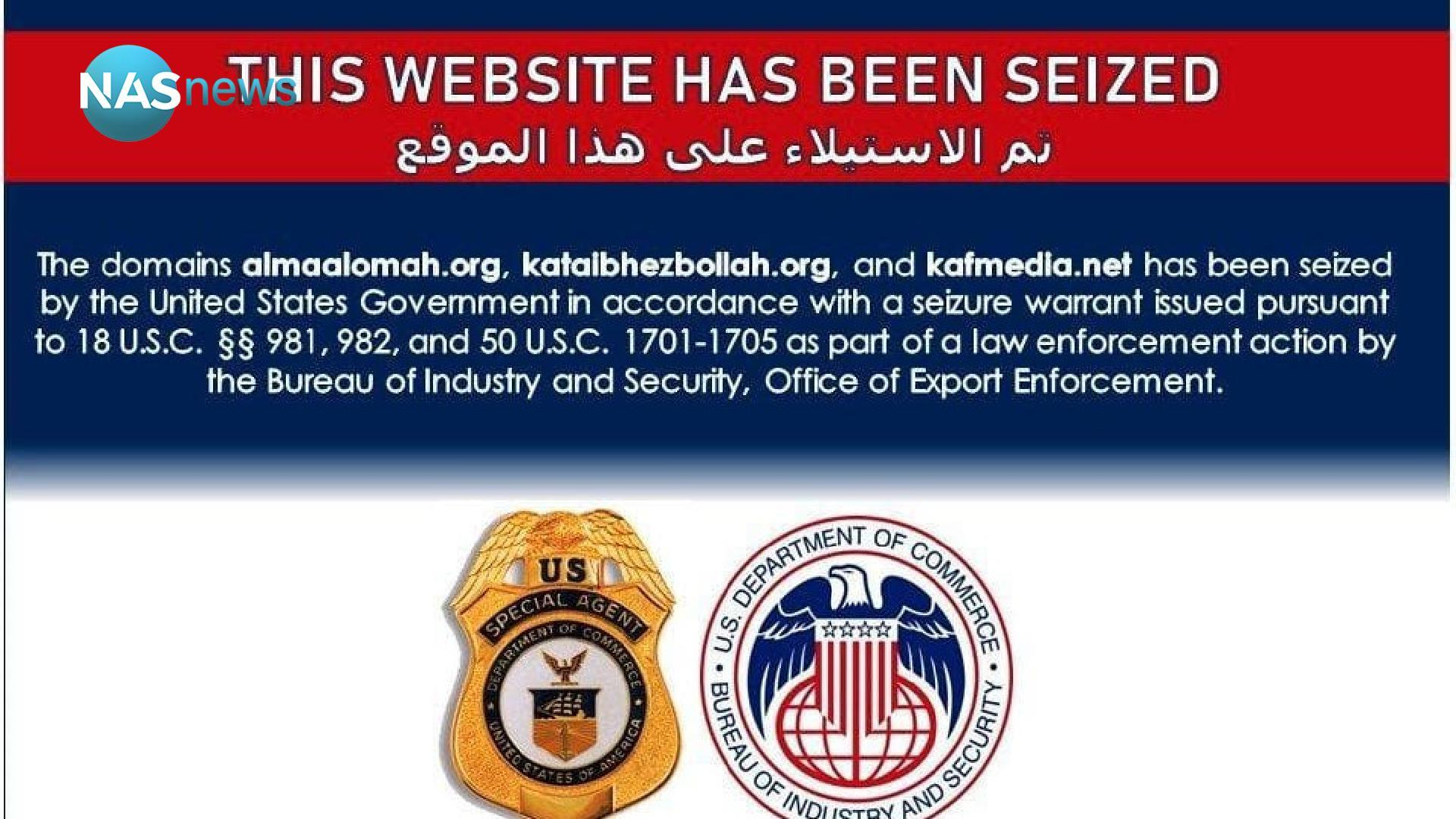List of Iraqi and Iranian websites that have been closed down by the United States