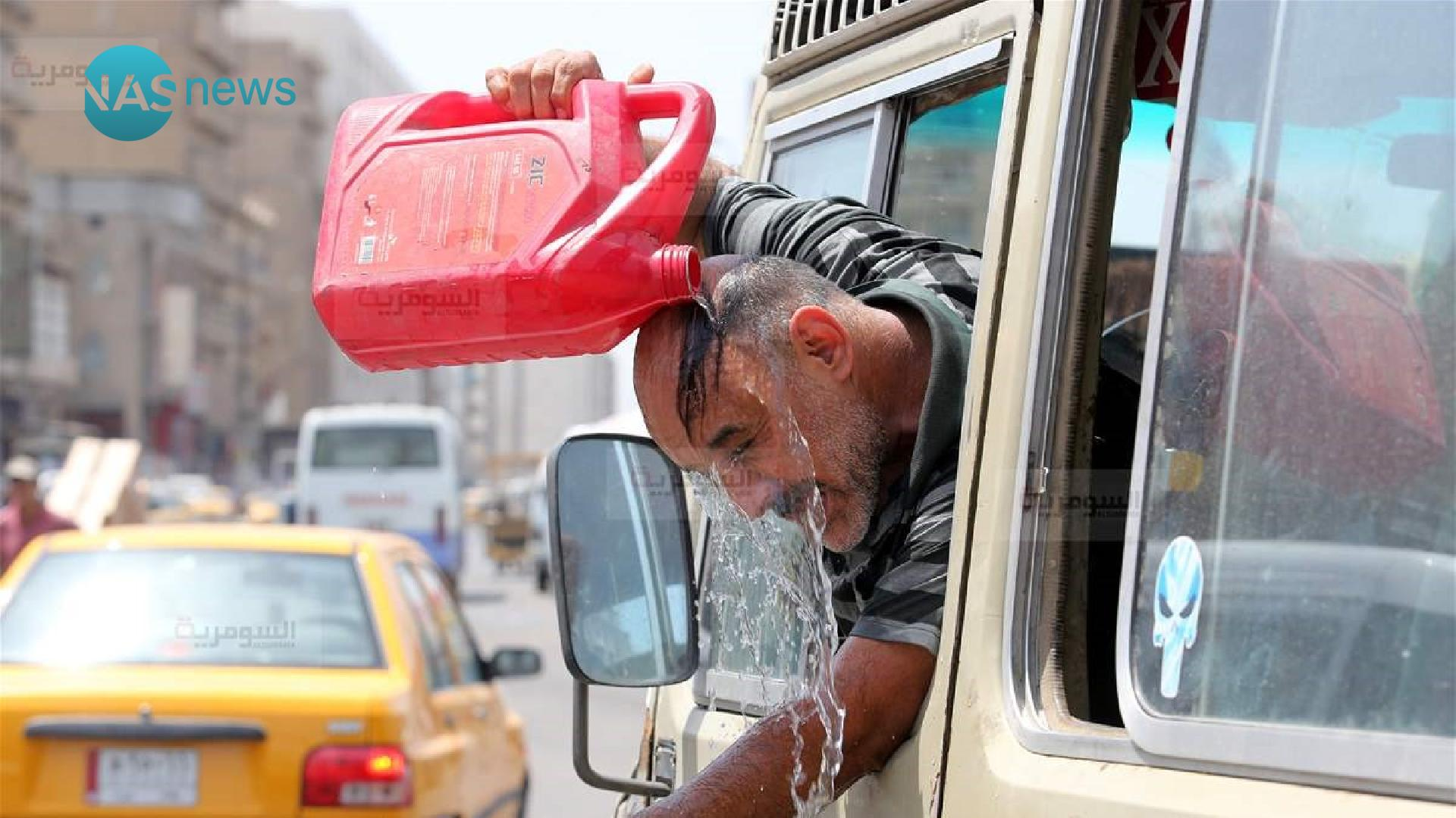 مطر صيف' وطقس 'لاهب' في العراق.. متنبئ جوي ينشر خارطة درجات الحرارة
