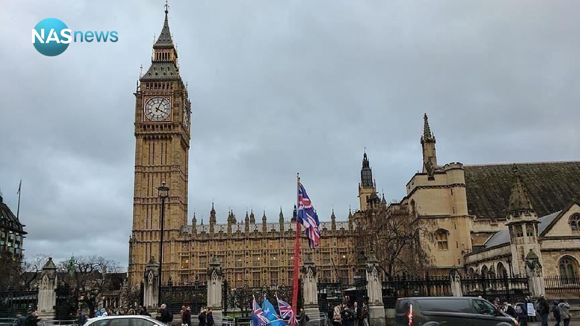 الولايات المتحدة ترحب بالعقوبات البريطانية ضد 5 أفراد 'فاسدين'