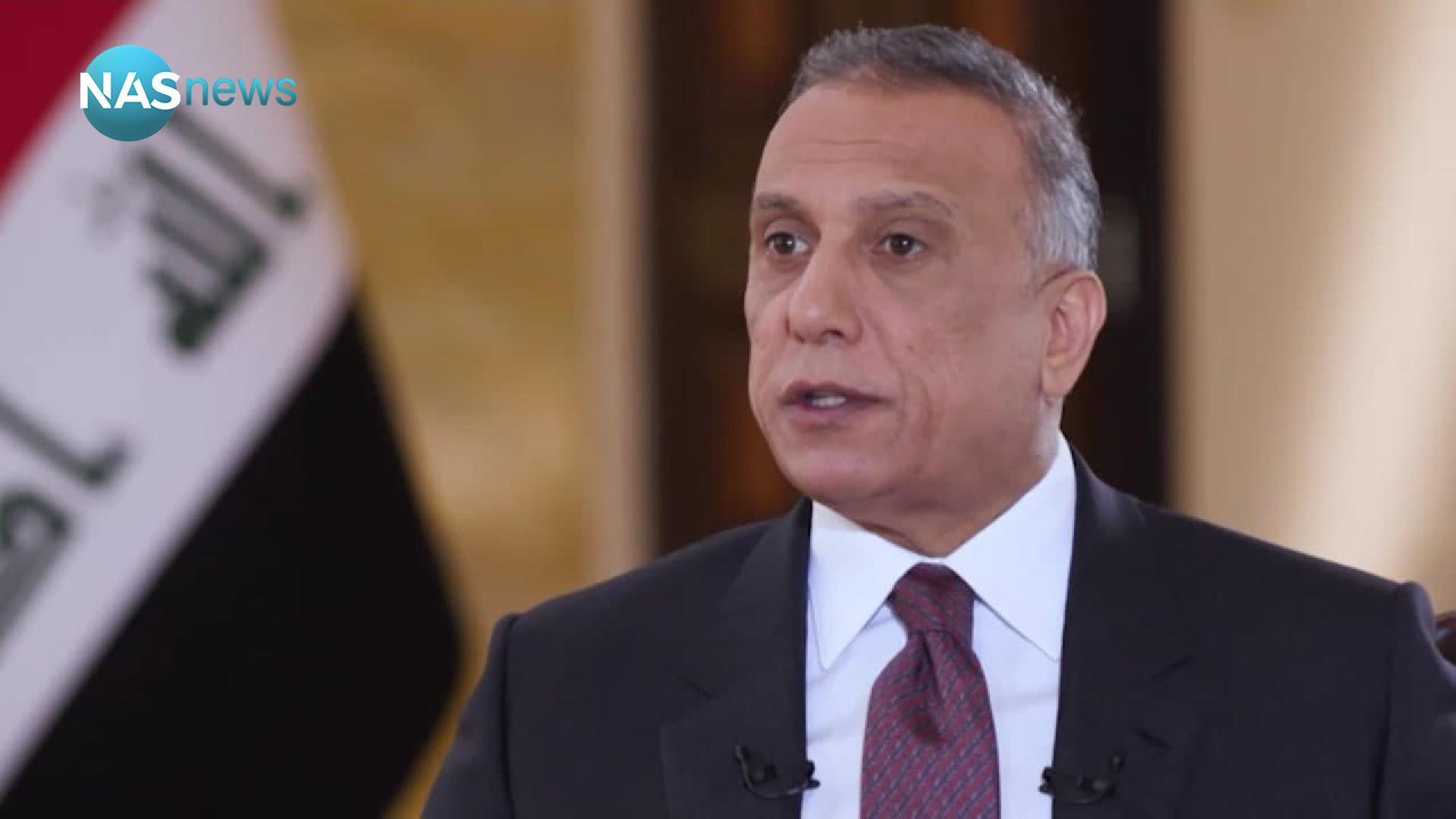 "Al-Kazemi sends a message to the King of Saudi Arabia regarding the ""Neighboring Countries Summit"""