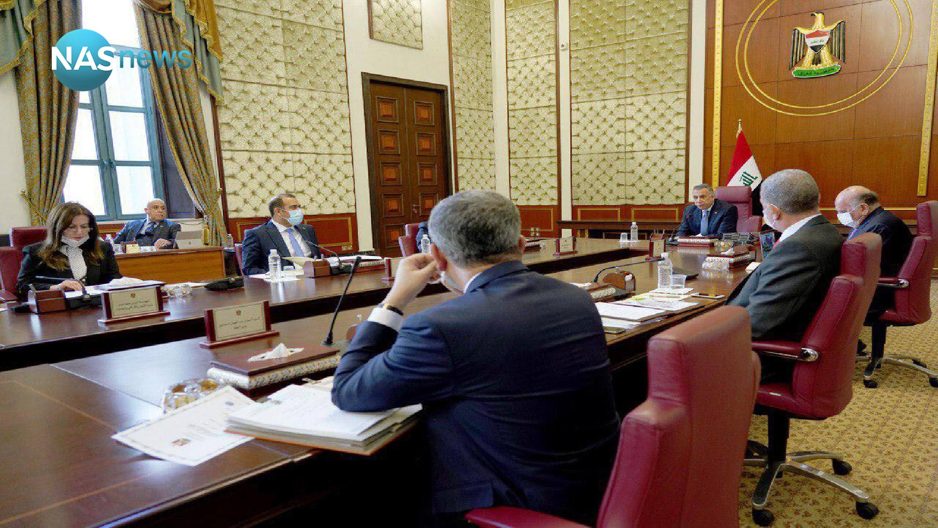 Decisions of today's cabinet session 6b453bc3d-49800-202101090933
