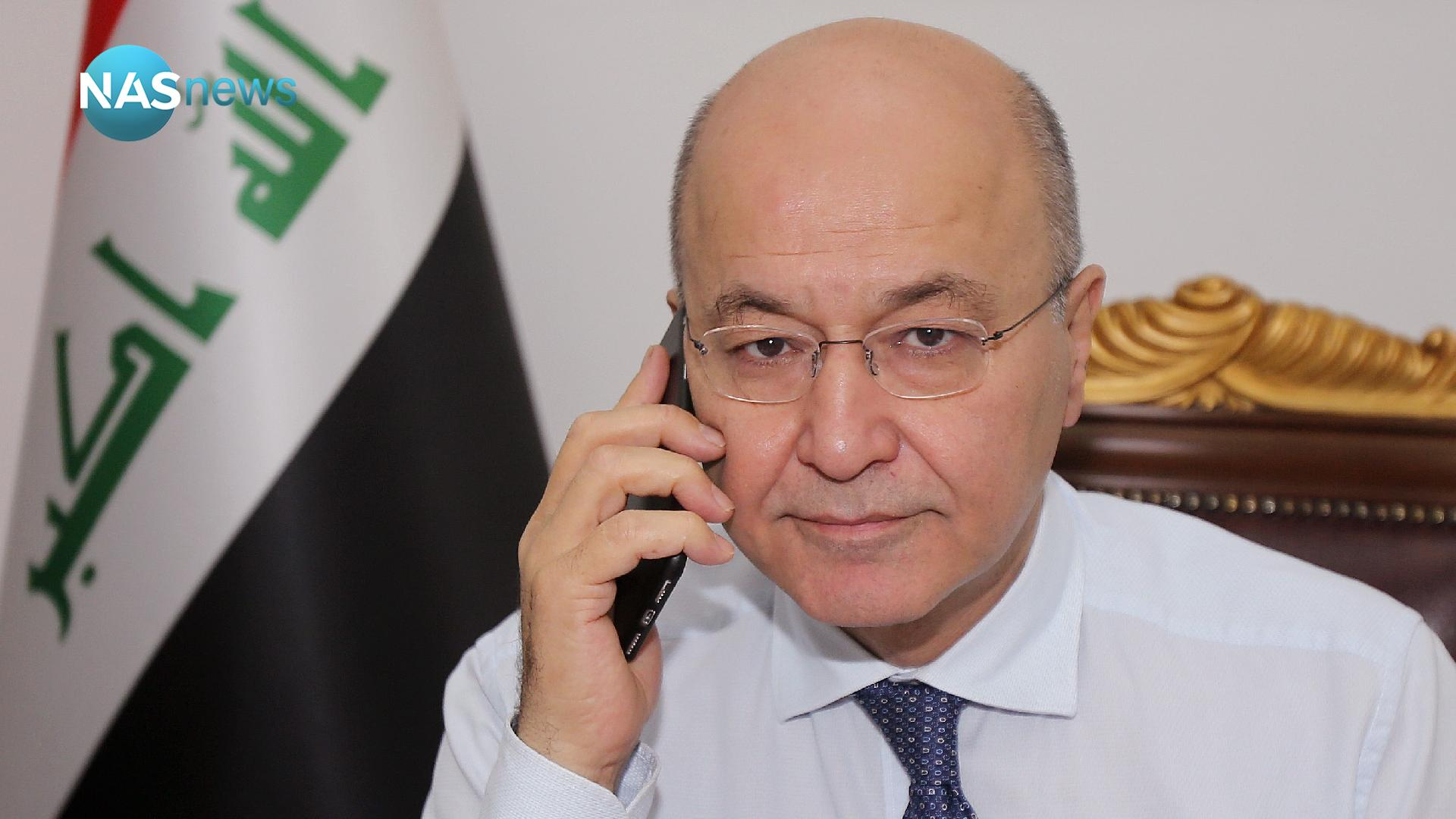 A phone call between the US Secretary of State and the President of the Republic Barham Salih