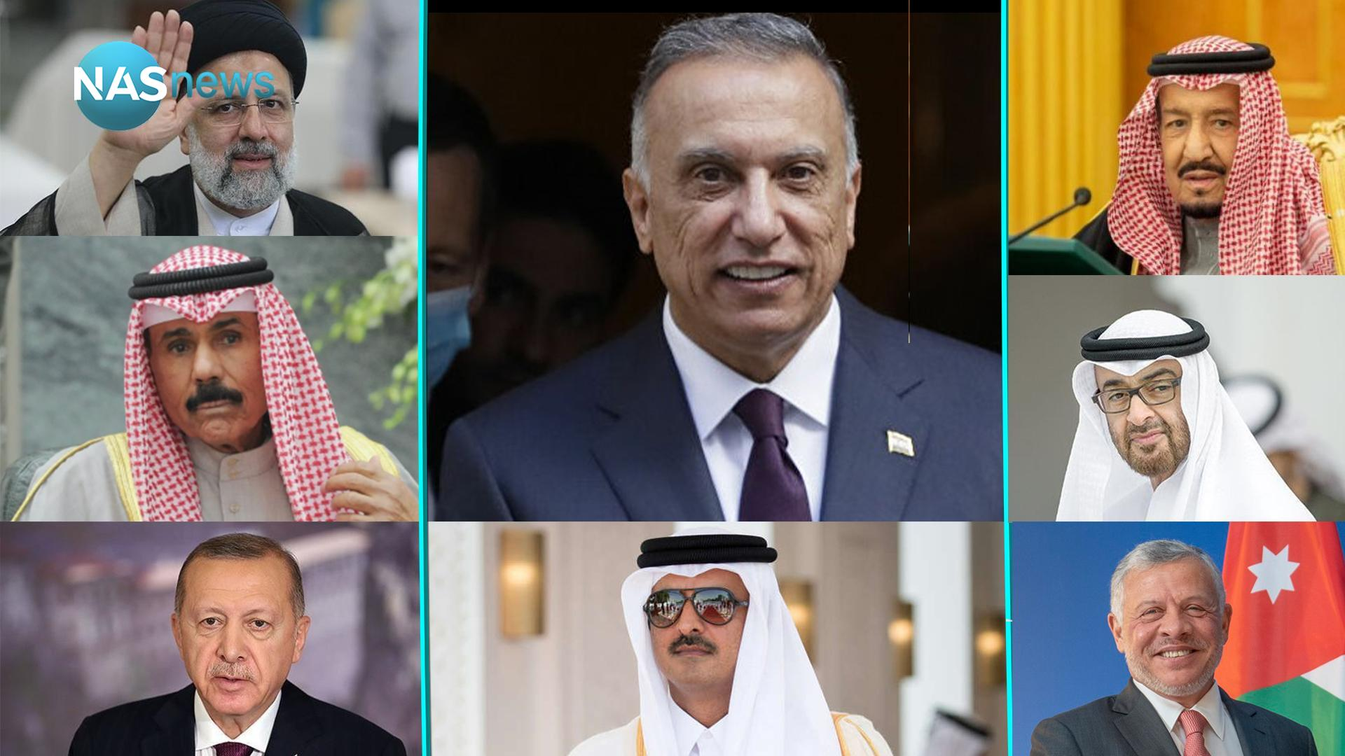 Going on the 'Baghdad Summit' conference: It will discuss important files