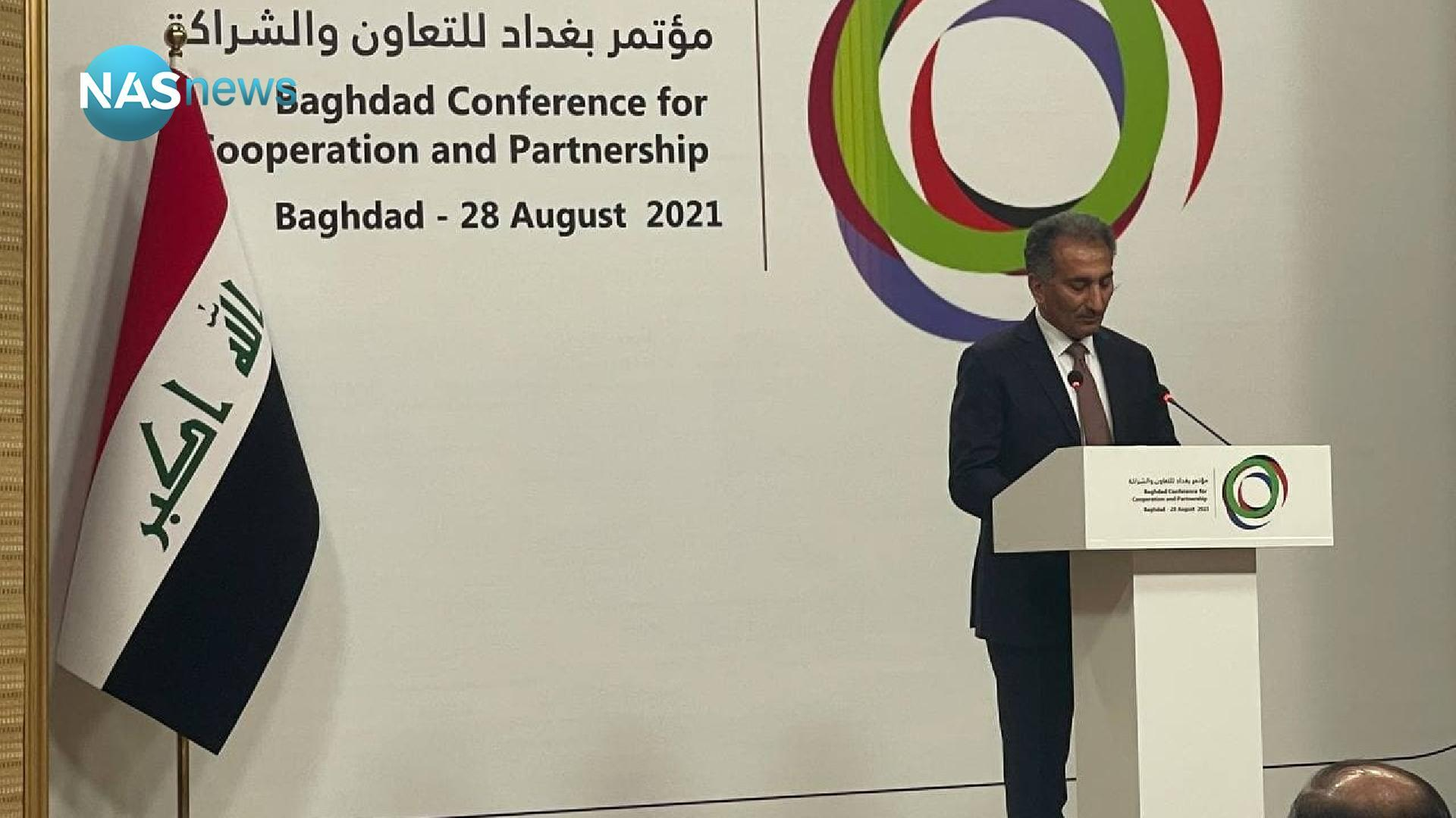 """The Ministry of Foreign Affairs announces the countries participating in the """"Neighboring Countries Summit"""""""