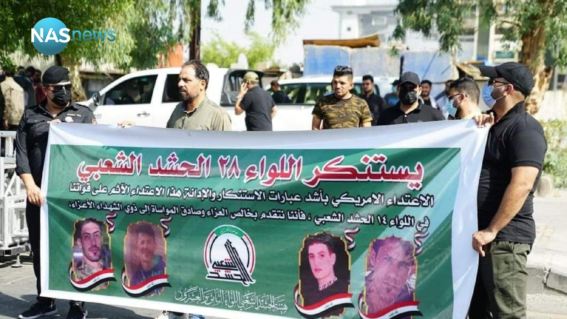 Photos from Baghdad: Funeral services for the victims of the American raid on the border with Syria الشريط