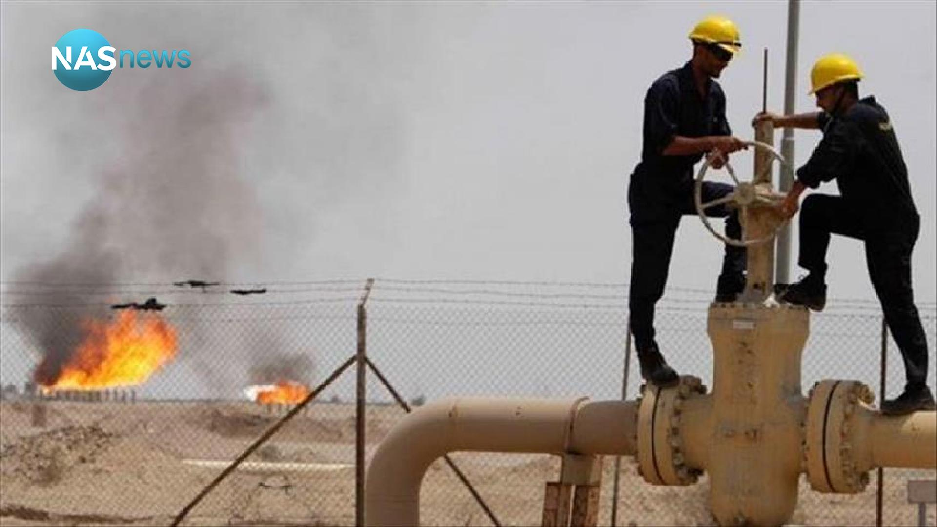 """Important statement from """"SOMO"""" on the invitation to buy Iraqi oil through """"auctions"""" 81518cb90-45929-202011240734"""