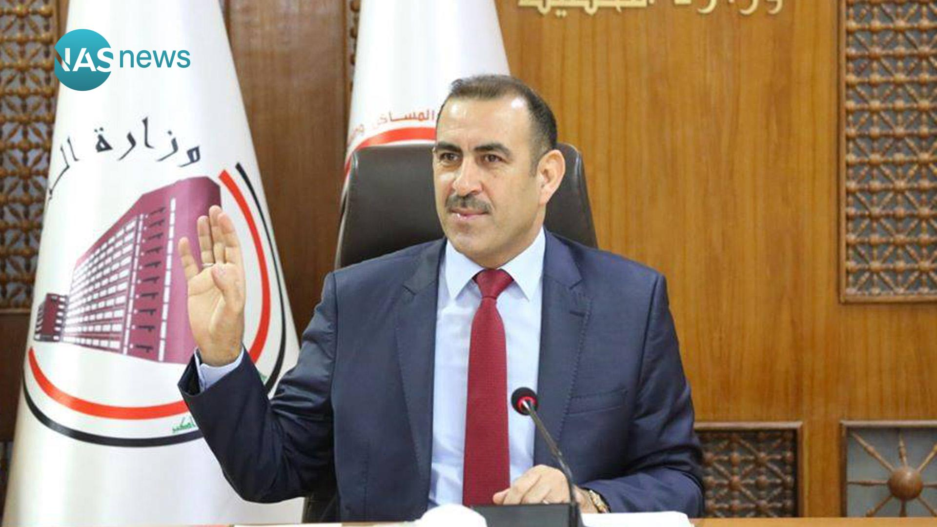 The Minister of Planning chairs the meeting of the opinion committee in the Ministry 86a2f7860-31173-202005200430