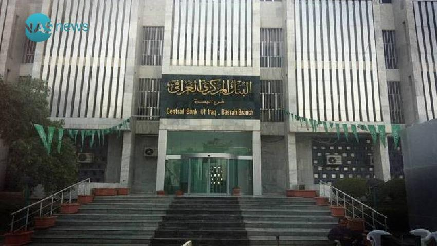 The central bank launches the emergency grant: electronically, without costs 87a6f9c84-31193-202005200820