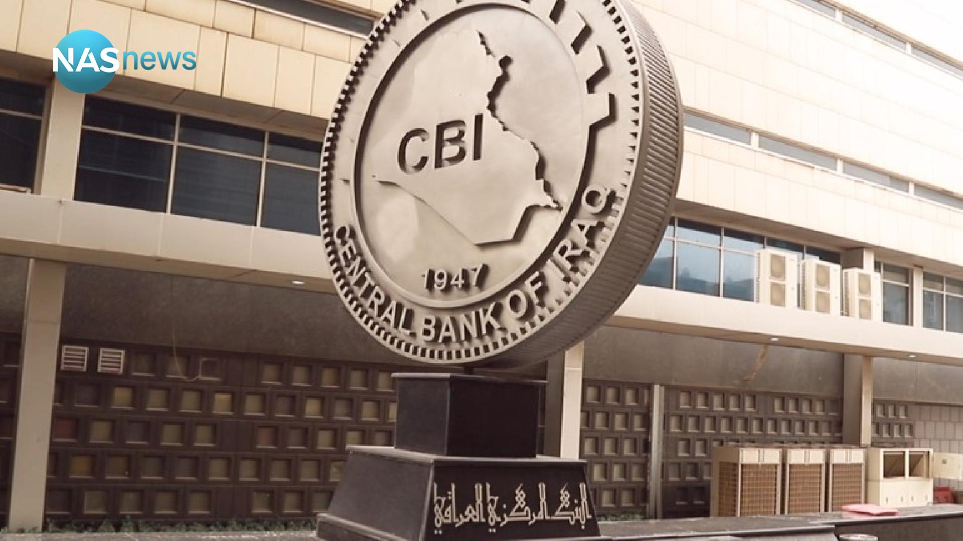 Central Bank: changing the exchange rate achieved the desired results 9469b2df1-55425-202103180950