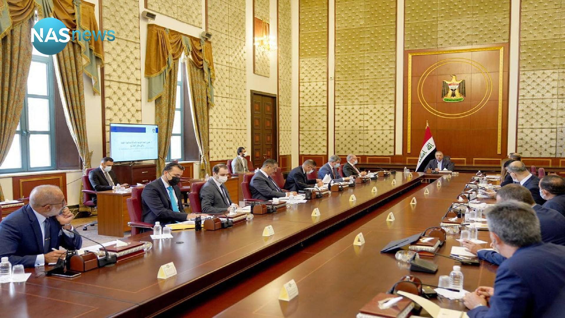 الكاظمي يعلن بدء تطبيق آليات خطة الإصلاح الاقتصادي ضمن الورقة البيضاء