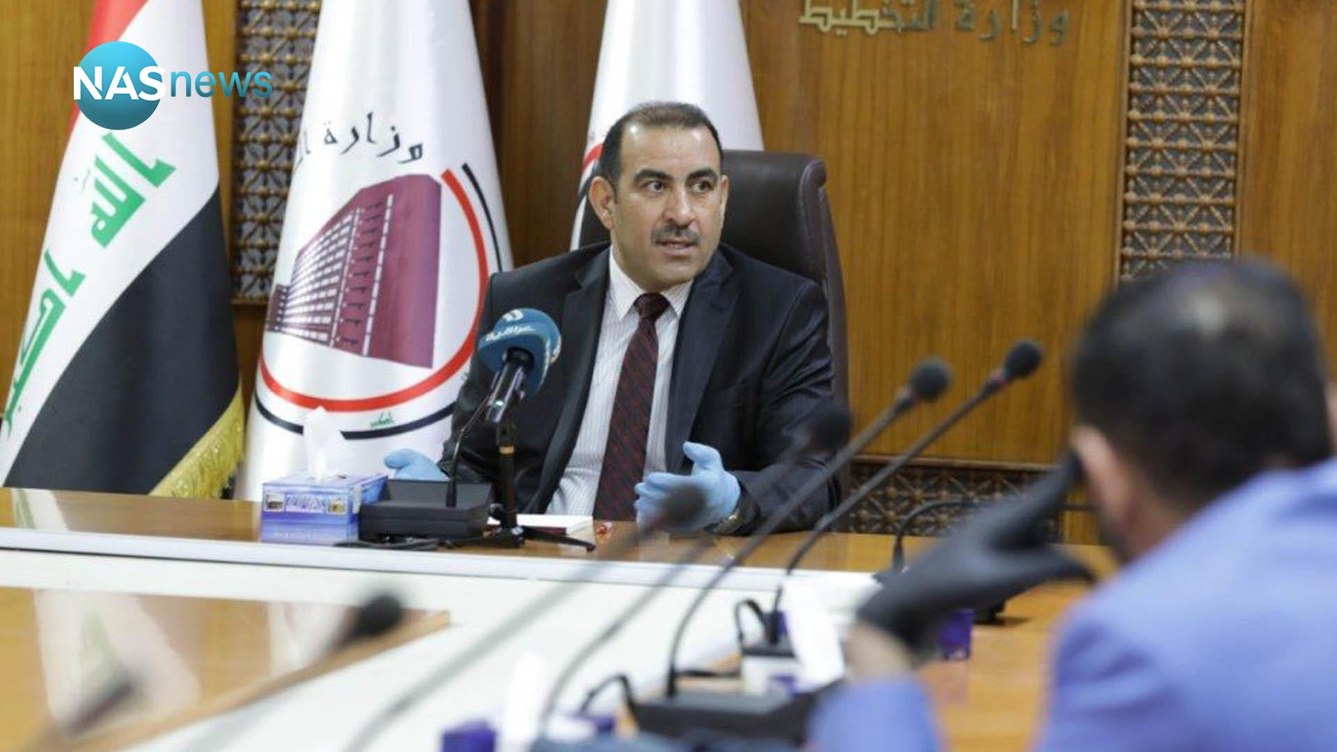 The Government Program Monitoring Committee asks several questions to the Minister of Planning (documents)