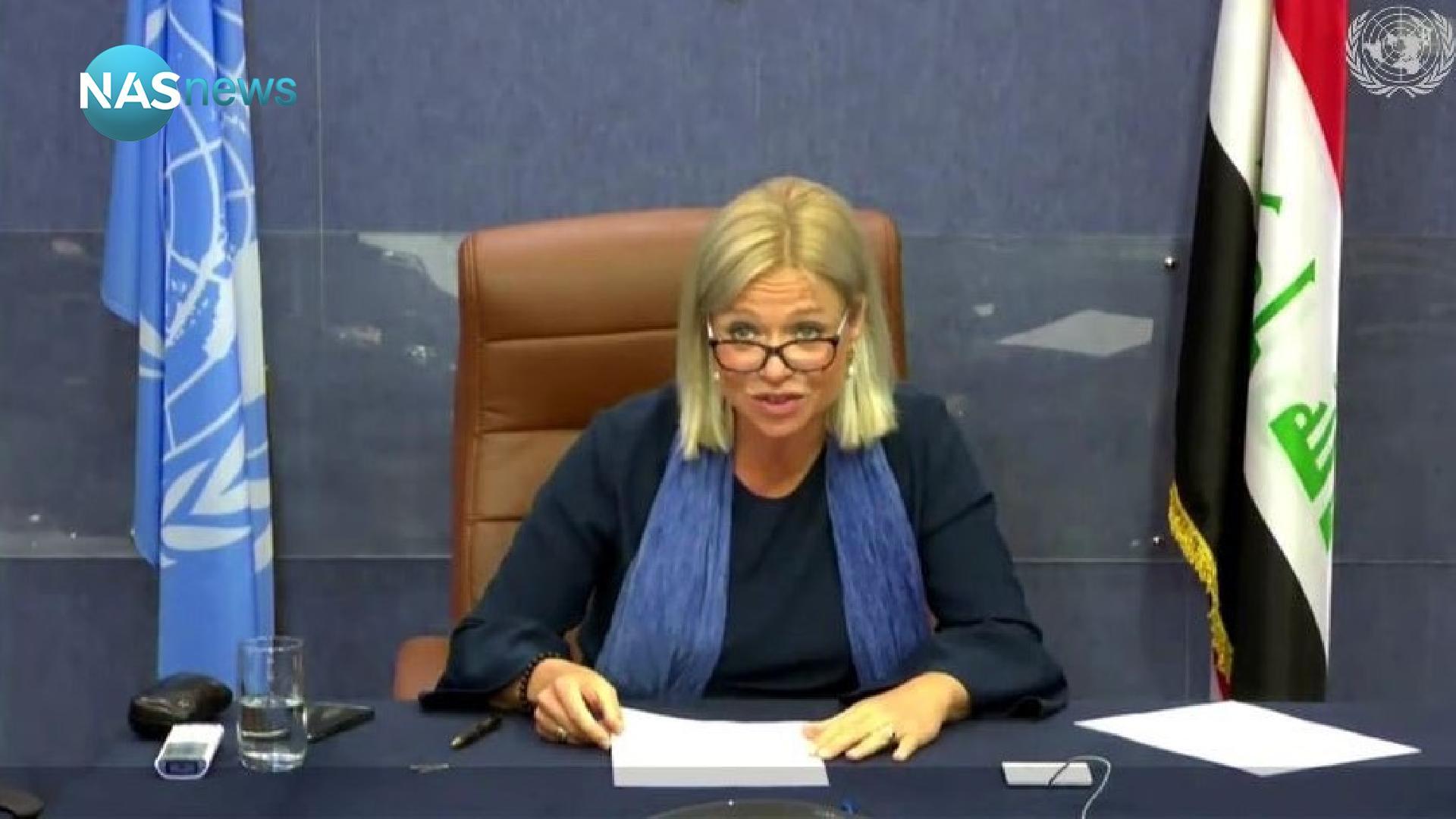 الأمم المتحدة تؤكد ضرورة إنفاذ 'اتفاق سنجار'