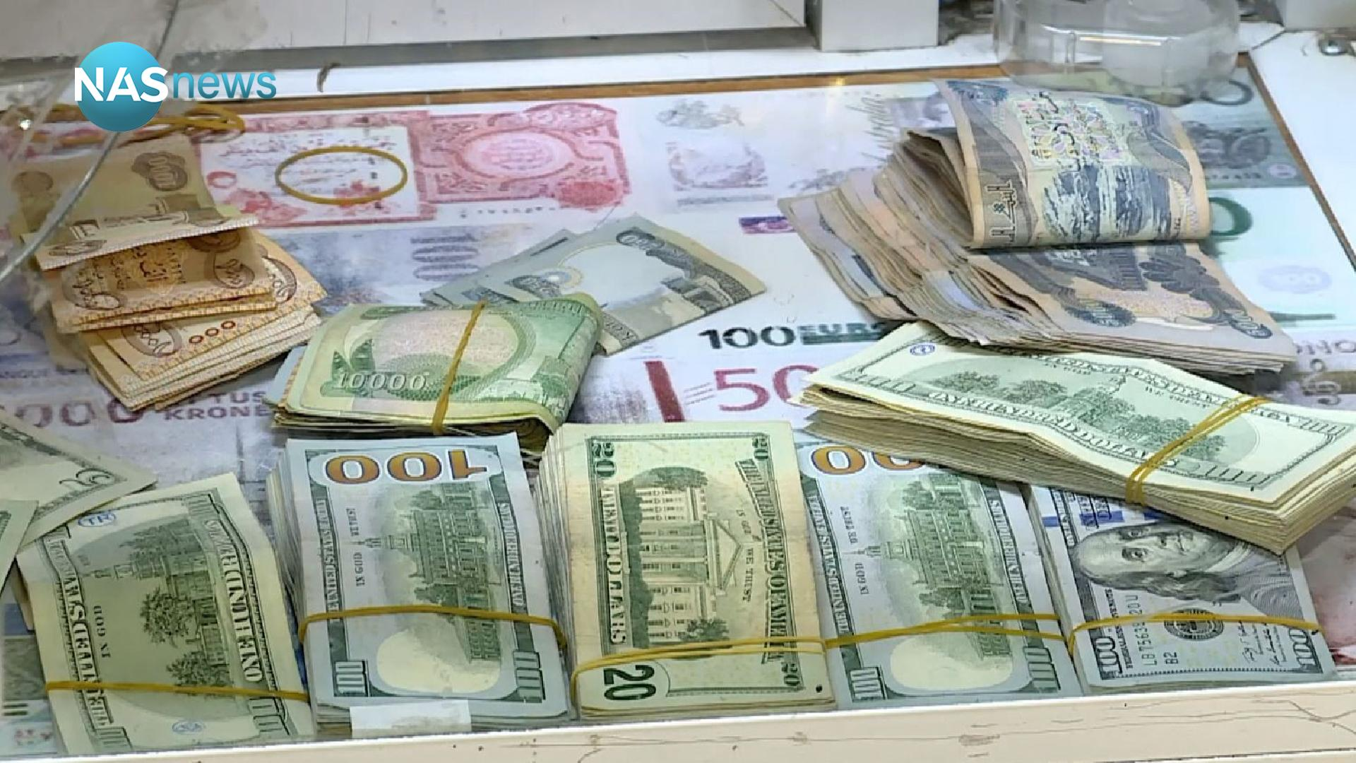 A boom in the exchange rate of the dollar in Iraq after the invitation of the World Bank A7f500ed3-51575-202101310912