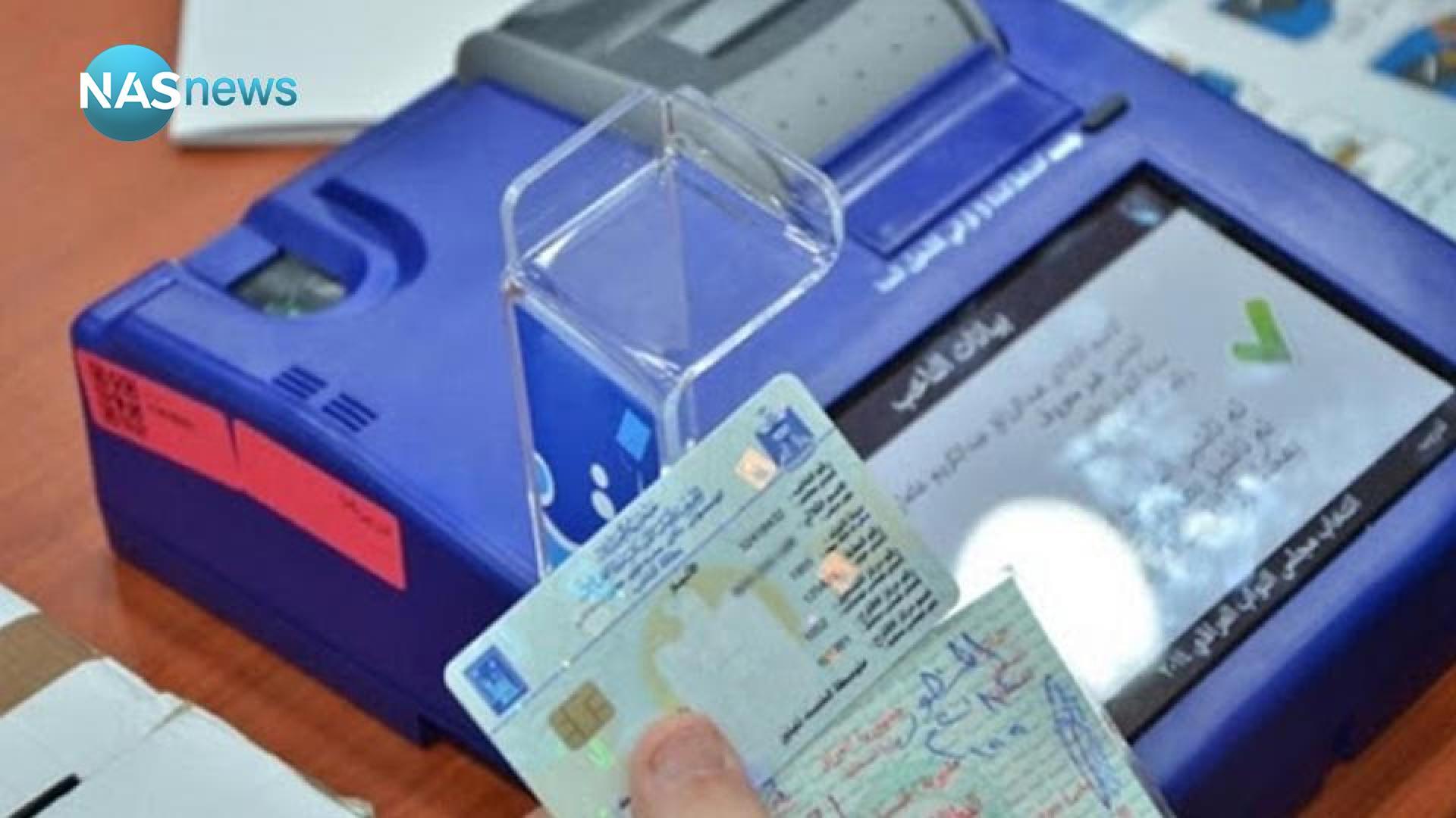 Al-Kazemi's advisor talks about the stolen cards: We have distributed 13 million cards B3c664a4c-45026-202011140905