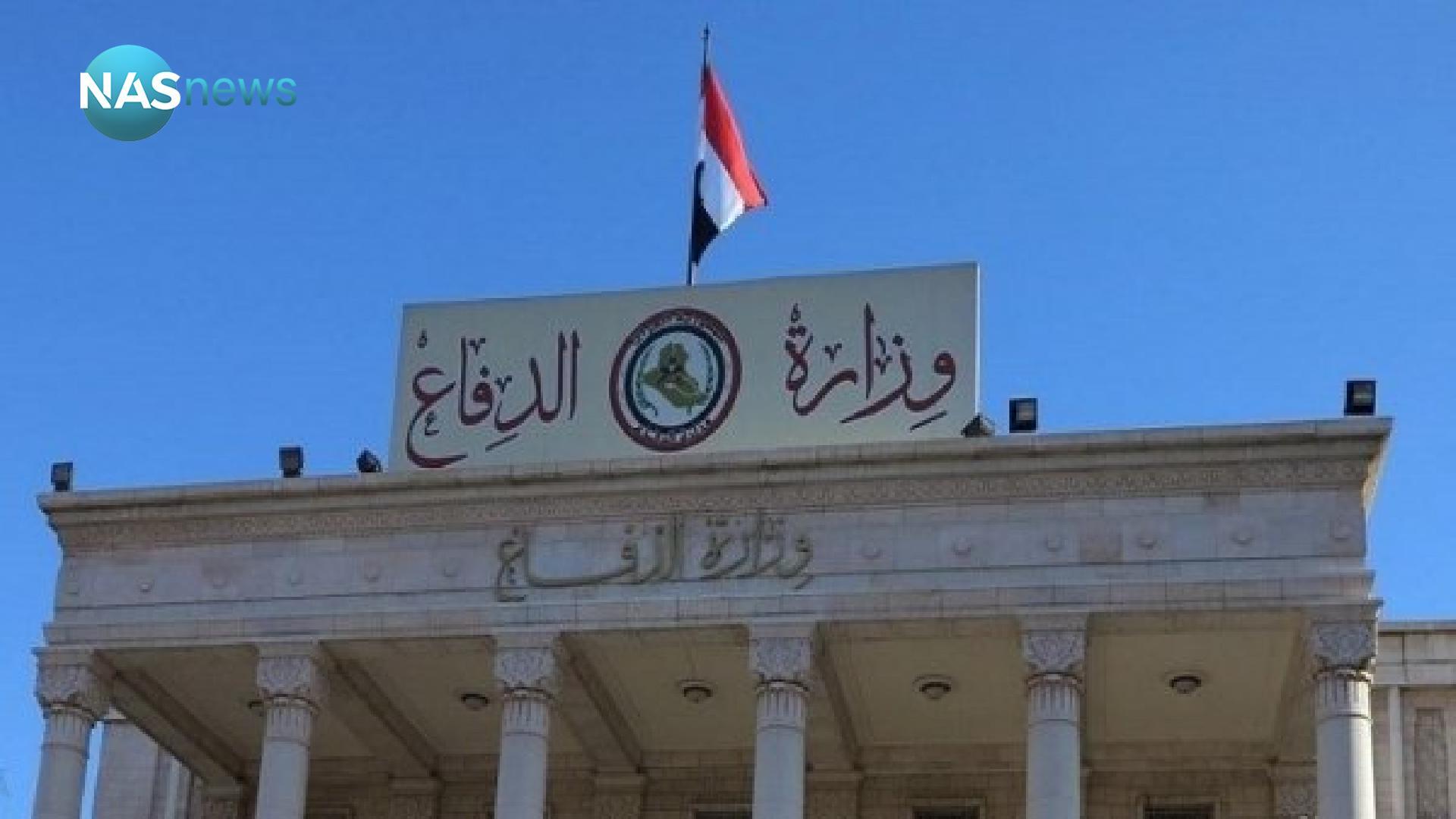 الأكاديمية العسكرية العراقية تحدد موعد استقبال الدورة التأهيلية الرابعة والثمانين