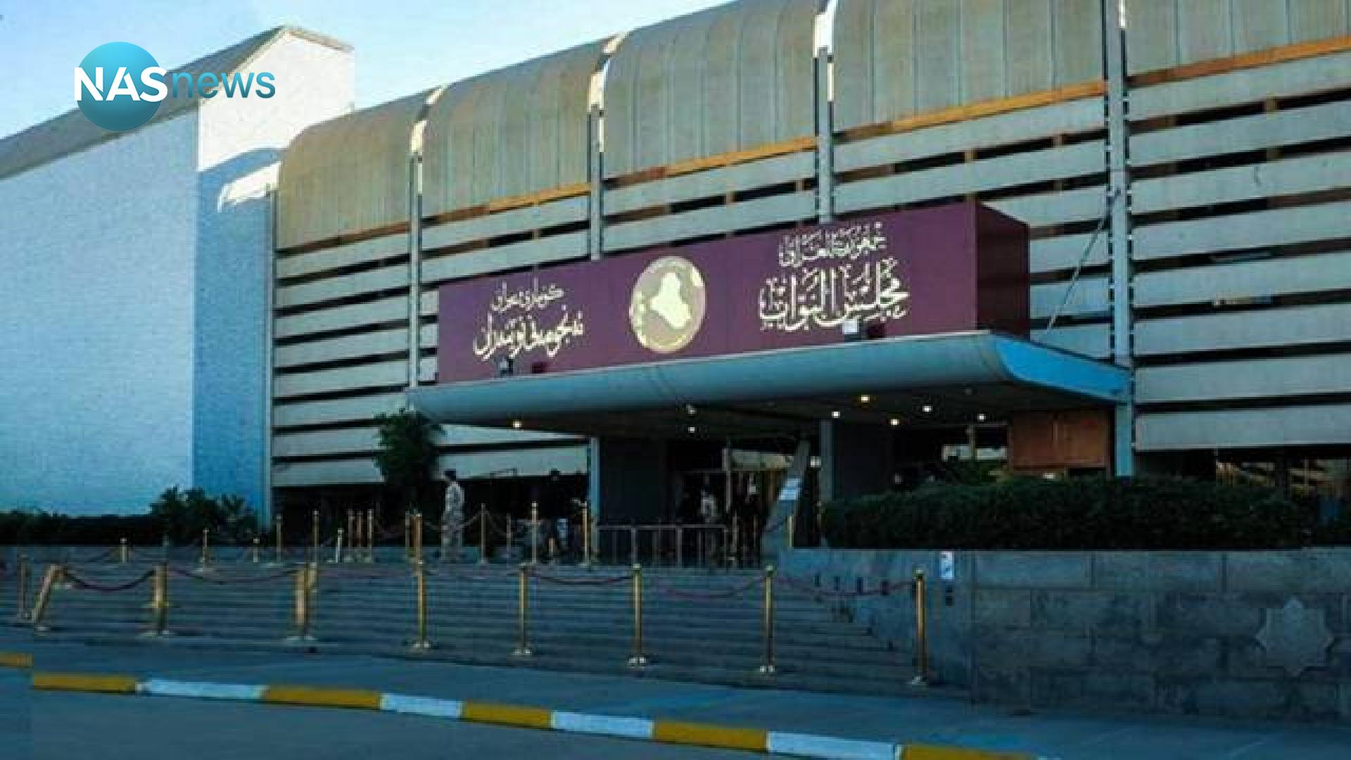 Parliament hosts the Minister of Finance regarding the budget and outlets