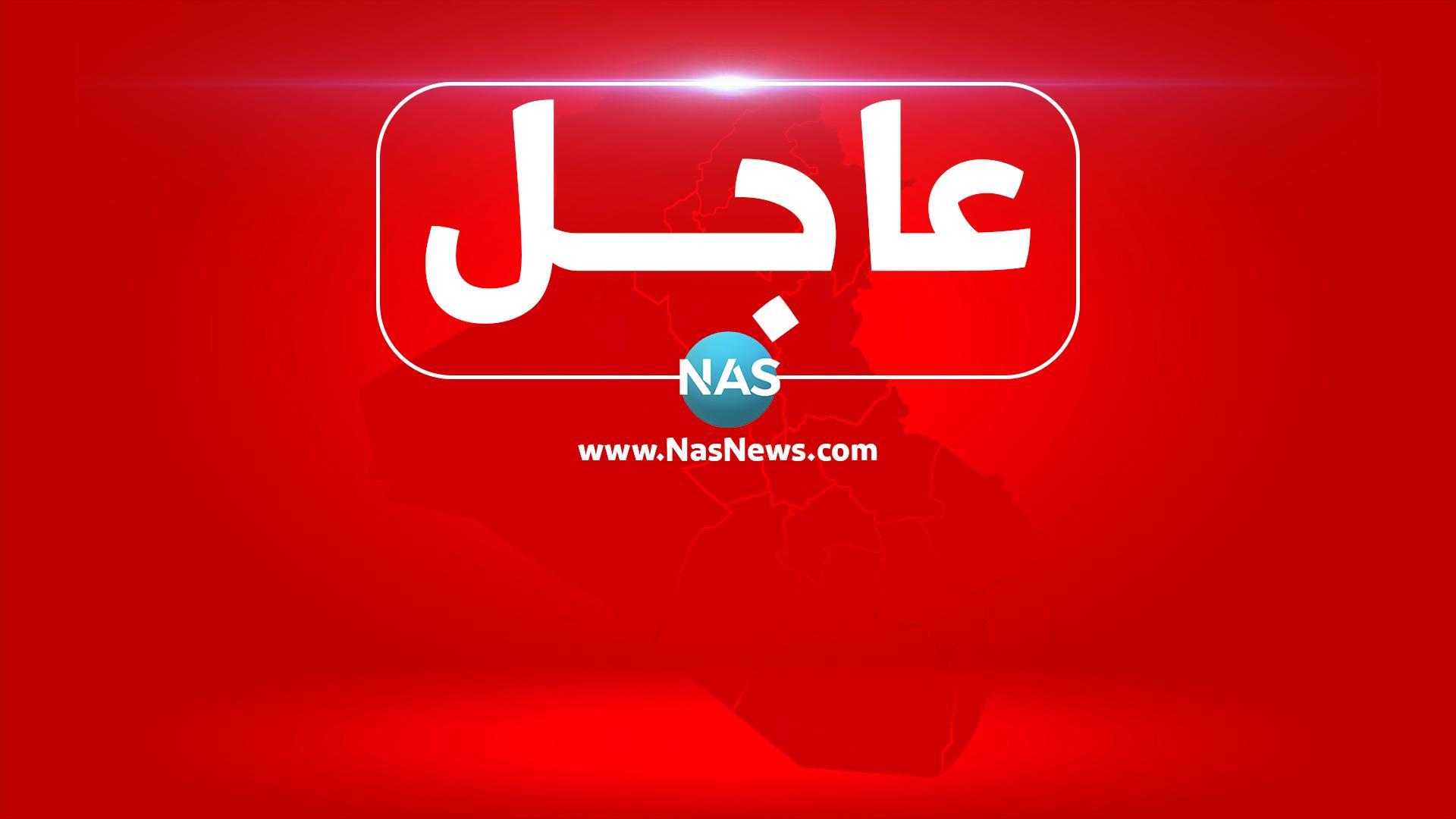 مكتب رئيس الوزراء يعلن تفاصيل المكالمة بين الكاظمي وجو بايدن