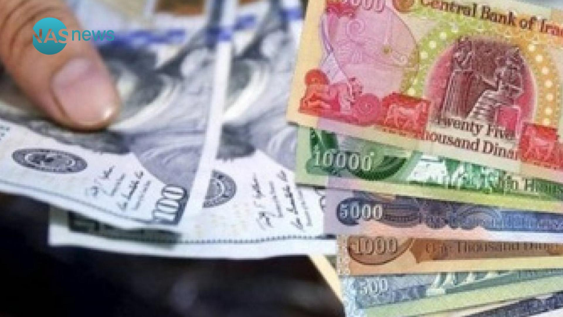 Follow-up cell: The government may resort to borrowing and printing currency to provide salaries - Page 2 E8db23d01-31734-202005280416