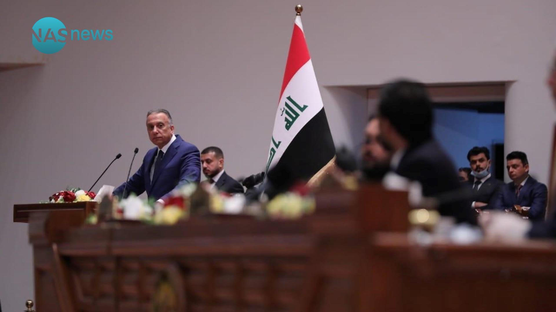 Abdul-Mahdi: I will lift the parliament request for my resignation - Page 5 F1c5e8e94-30203