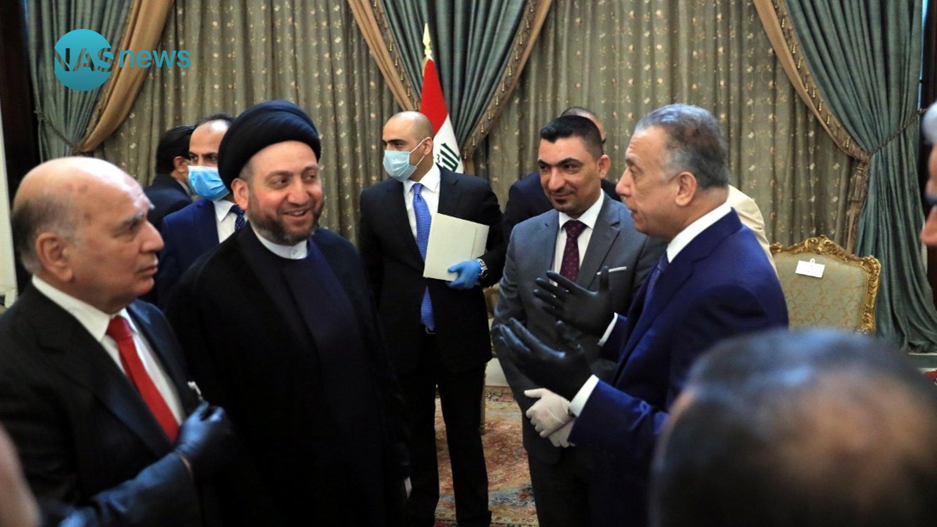 Al-Hikma: We support the economic reforms of Al-Kazemi's government F906038bc-34067-202006260831